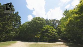 森林植物園